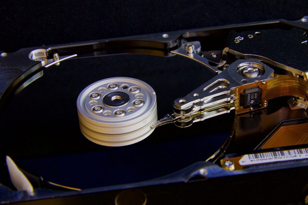 interior of a hard disk